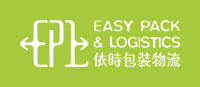 Easy Pack Logistics Logo